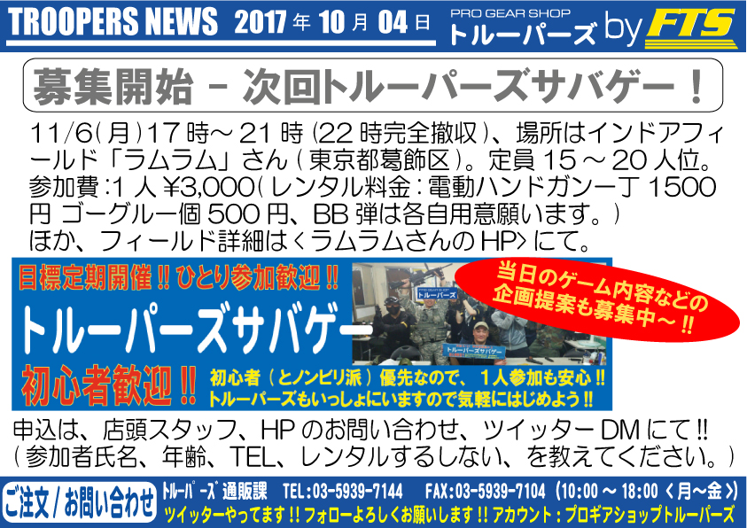 NEWS-171004-SVG