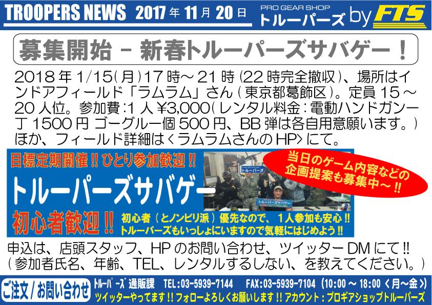 NEWS-171120-SVG